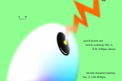 undergrad juried exhibition poster