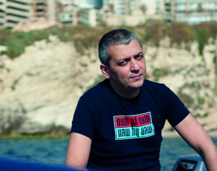 Akram Zaatar